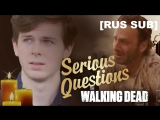 [RUS SUB] Serious Questions: The Walking Dead (feat Chandler Riggs)