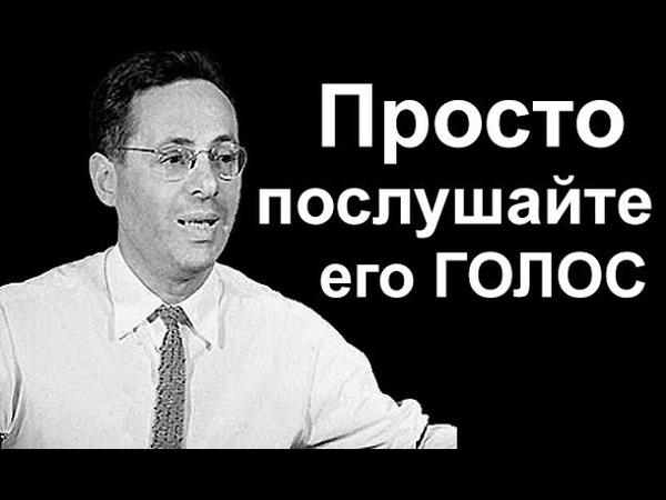 ФАНТАСТИЧЕСКИЙ ГОЛОС! Левитан