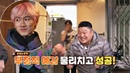 우혁(Jang Woo-hyuk)x호동(kang ho dong), 부정적 예감 물리치고 한 끼 입성 성공! 한끼줍쇼 105회
