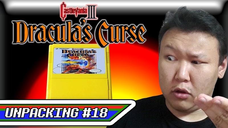 Unpacking 18 (kunio1991) - Castlevania III Draculas Curse (60 pin)