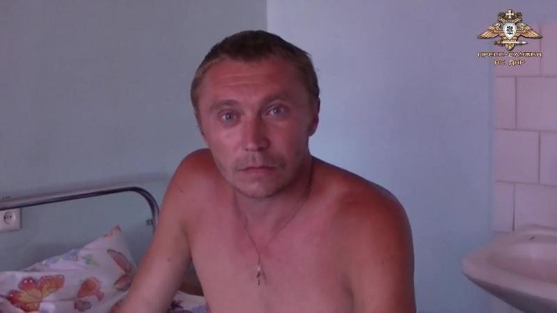 При обстреле украинскими фашистами ранен мирный житель