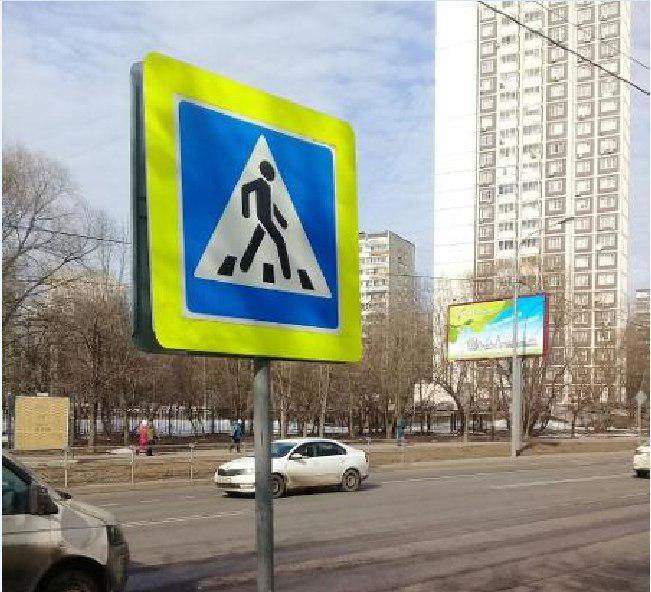Дорожный знак привели в порядок на пересечении Фестивальной и Лавочкина