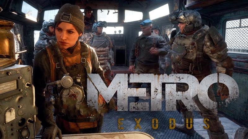Бежать из Москвы Metro Exodus 2
