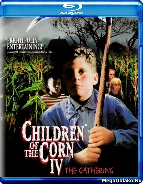 Дети кукурузы 4: Сбор урожая / Children of the Corn: The Gathering (1996/BDRip/HDRip)