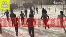Detroit Become Human. Полное прохождение. Часть 8. Уличная драка андроидов с полицейскими