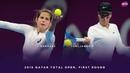 Julia Goerges vs. Ajla Tomljanovic   2019 Qatar Total Open First Round   WTA Highlights