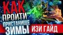 Дмитрий Плюснин фото #44