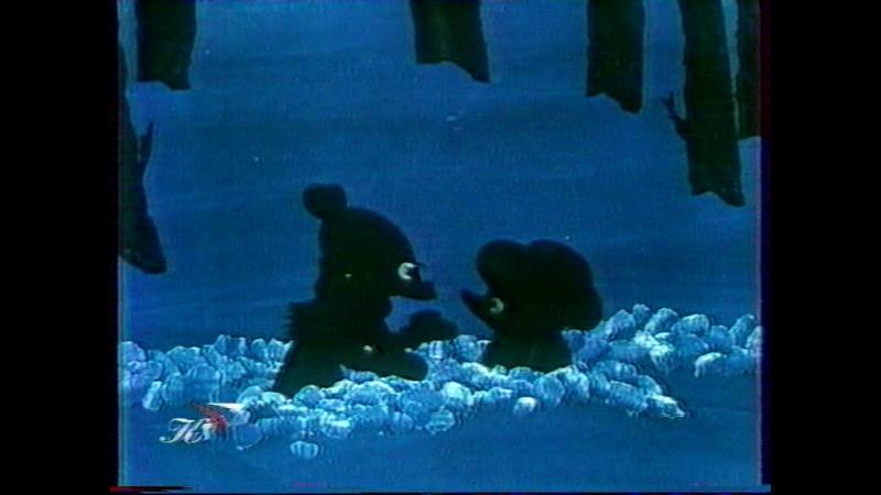 Спокойной ночи, малыши! (Культура, 2001) Как ежик и медвежонок встречали Новый год