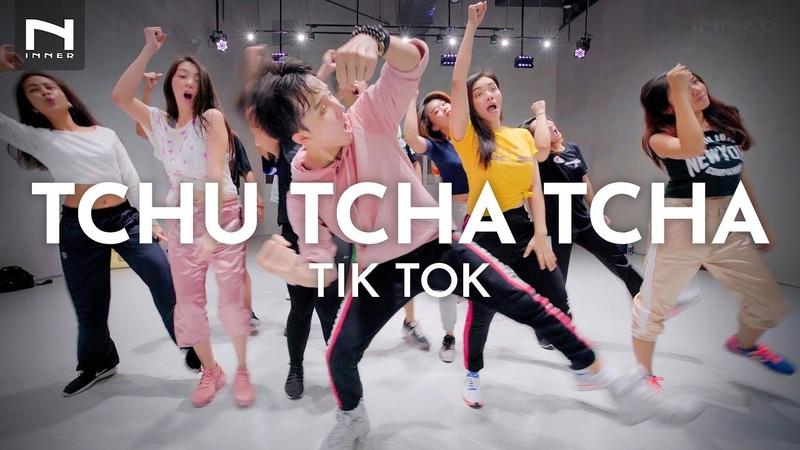 Tchu Tcha Tcha (Tik Tok) - Mike Moonnight DM'Boys - Delicia (DJ Pedrito)