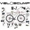 VeloScump - Ремонт и сборка велосипедов в Самаре
