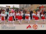 01.06.2018 День защиты детей в МКР Университет