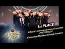 бАсыЕ PROТАНЦЫ 🍒 1st PLACE CONTEMP MODERN GROUP JUNIORS 🍒 SUGAR FEST Dance Championship