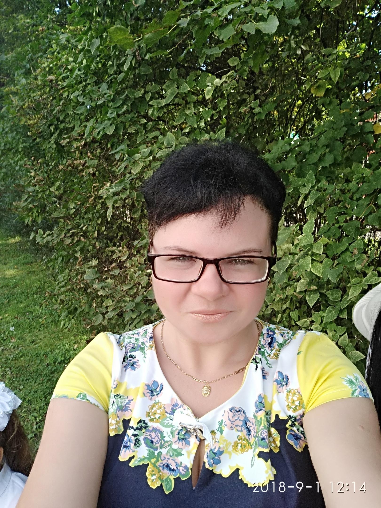 Yuliya, 34, Bologoe