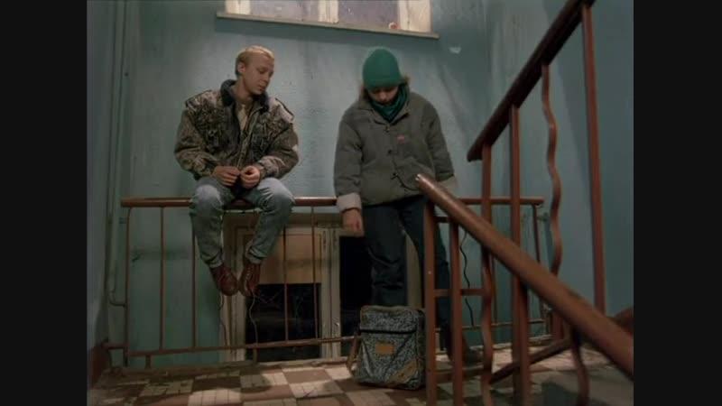 Фильм Ребро Адама 1990