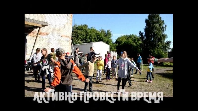 РОЛИК ВЕФИЛЬ (Фиксики) 2018