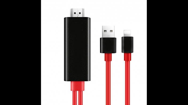 Кабель-адаптер iPhone 5-6-7-7 Plus-iPad - HDMI HDTV (online-video-cutter.com)