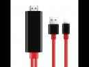 Кабель-адаптер iPhone 5-6-7-7 Plus-iPad - HDMI HDTV (online-video-