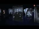 Код Доступа 19 серия. Уинстон Черчилль-крестный отец холодной войны.2017.