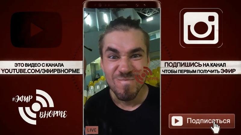 Родион Толочкин и все Артисты Песни ТНТ эфир Анапа