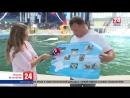 Прямое включение корреспондента телеканала «Крым 24» Марии Красновицкой