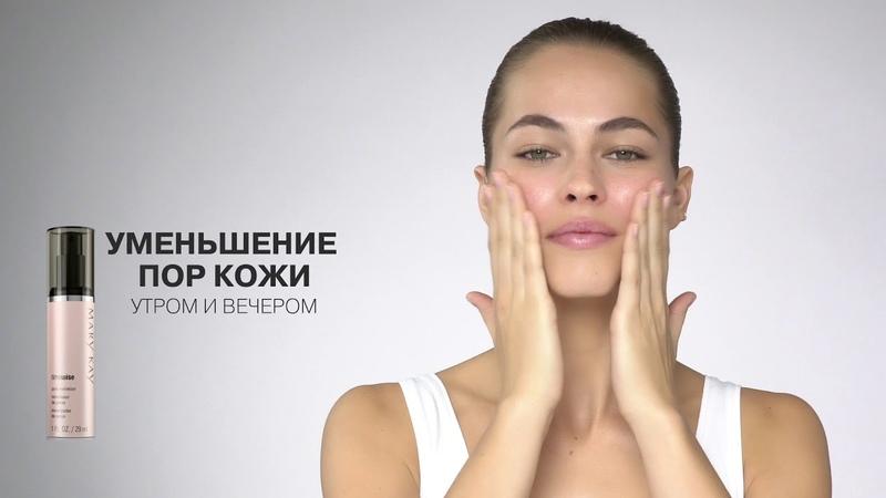 Практические советы по уходу за кожей с Волшебным набором TimeWise® 3D™