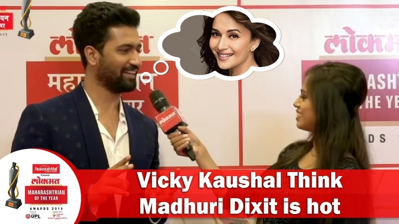 Rapid Fire with Vicky Kaushal 'Madhuri Dixit is hot' Exclusive Red Carpet LMOTY 2019