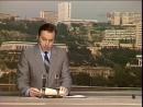 программа Время 16 08 1988 г