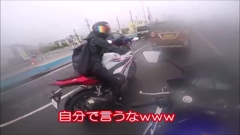 女子ツー Vol 57 沖縄でレンタルバイク!エメラルドグリーンの海が広がる絶景を雨の中見に行くよ!「古宇利大橋」