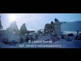 Звёздные Войны: Эпизод 5 - Империя Наносит Ответный Удар (1980) Eng + Rus Sub [Аудиокомментарии] Начало Битвы