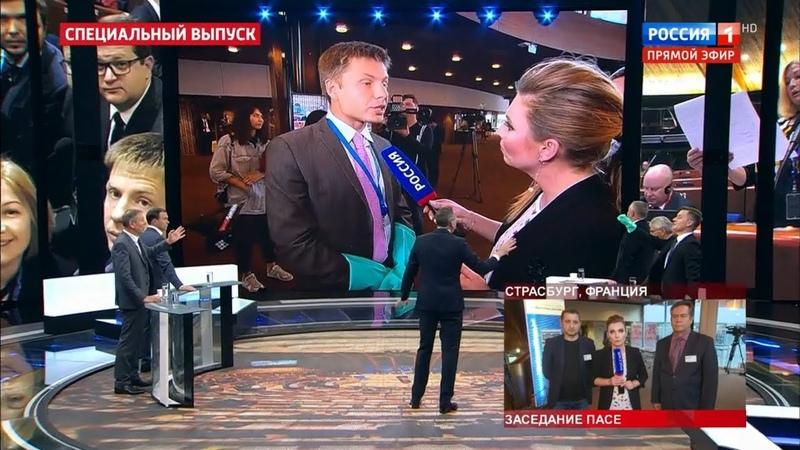 Украинская КЛОУНАДА в ПАСЕ. 60 минут от 09.10.2018