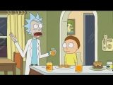 Рик и Морти 1 сезон 6 серия. Будь выше этого, займись наукой (Рик о любви)