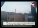 Славянск.2 мая,2014.Огонь ополченцами из ПЗРК.