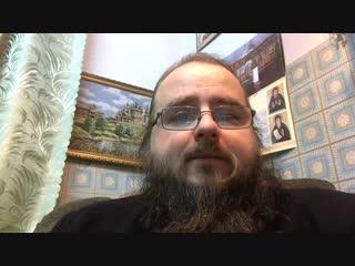 отец Митрофанов- эфир ВК 249