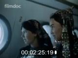 1973г Рекламный фильм о самолёте Як-40.