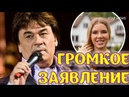 Дарья Друзьяк украла деньги у Александра Серова!