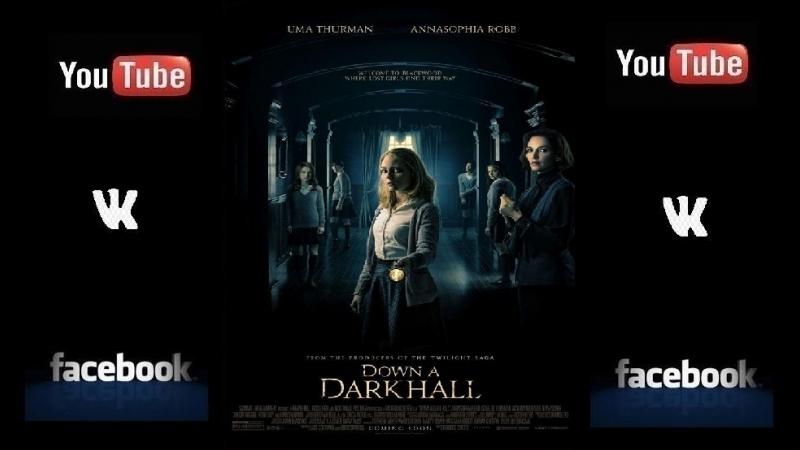 Down a dark hall / Pelicula completa/ Español Latino