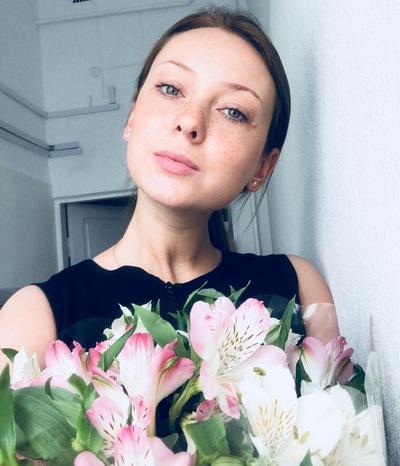 Альбина Алексеева