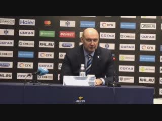 Пресс-конференция «Сибирь» - «Металлург Мг»