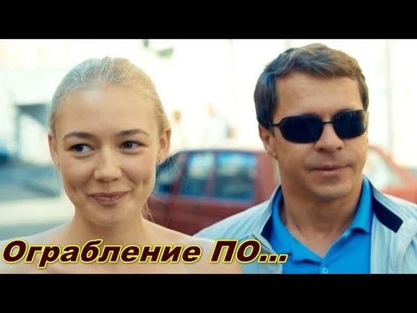 СУПЕР КОМЕДИЯ ! HD / unrated version