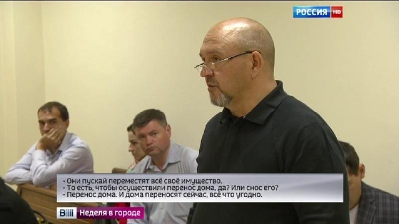 Вести-Москва • Суд исправил ошибку и сохранил дом семьи ребенка-инвалида