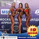 Людмила Никитина фото #50