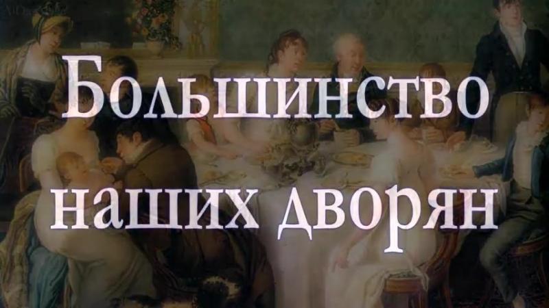 Витте С. Ю.(р.29.06.1839) - Всего Одна Цитата