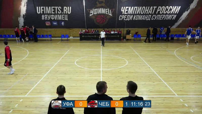 Live: Баскетбольный клуб «Уфимец»