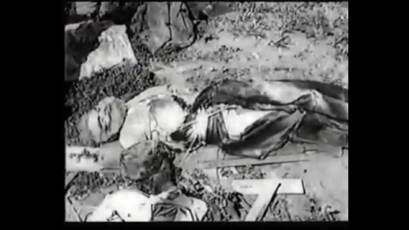Бесчинства большевистских оккупантов в Латвии. 1941 год