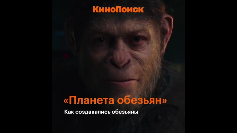«Планета обезьян»_ Как создавались обезьяны