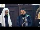 Необычное чтение Корана! Абу Бакр аш Шатри и Зияд Пател.3gp