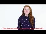 Перевод видео от меня Мэделин угадывает поцелуи