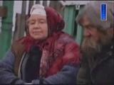 Дед с бабкой про измены