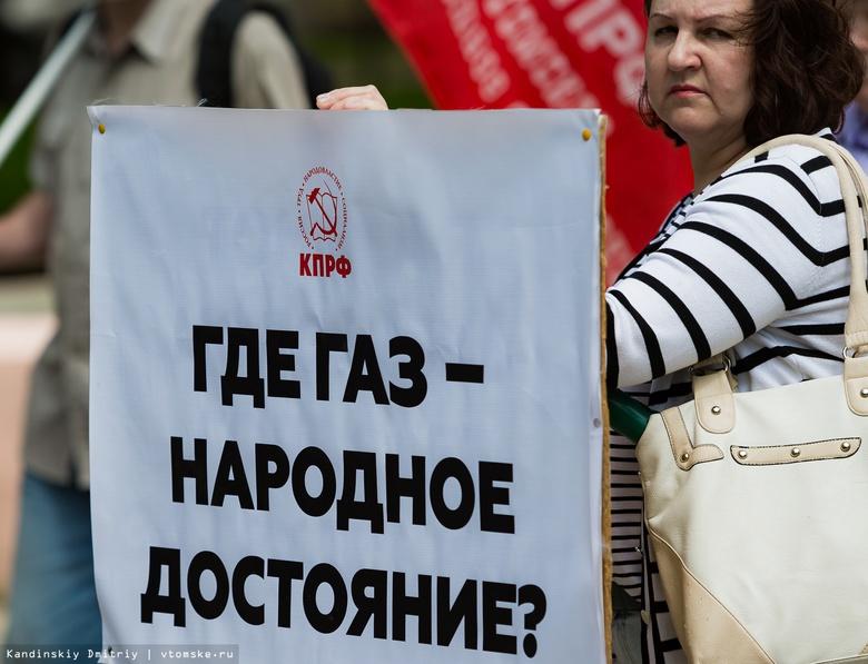 Жители Лоскутово выйдут на повторный пикет с просьбой газифицировать населенный пункт
