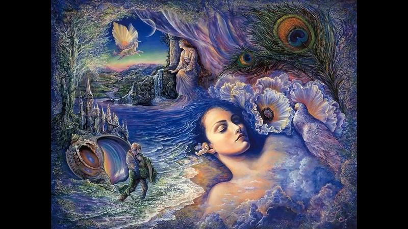 Ухожу из Мира Плотного Легенда о ПОТУСТОРОННИХ МИРАХ